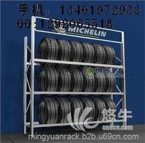 供应移动轮胎展示架|轮胎货架|南京明圆货架厂
