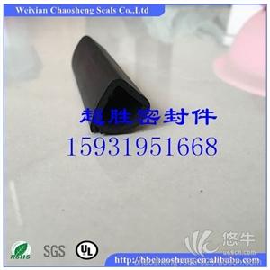 供应【超胜密封件】三元乙丙机械设备隔音橡胶密封条