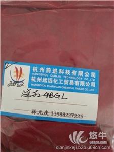 供应溶剂墨油墨用彩色有机颜料(