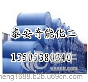 供应造纸用有机硅消泡剂