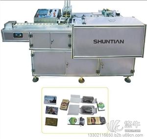 供应舜天ST-ZP180自动装盒机