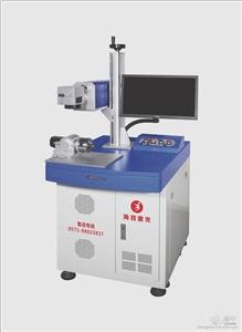 供应余杭光纤激光打码机批发节能灯打标机多工位激光打标机