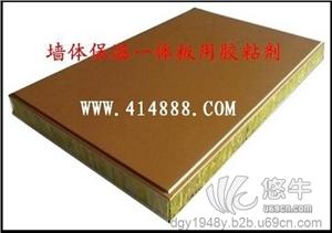 供应阻燃耐火岩棉硅酸钙板一体板