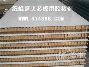 供应纸蜂窝与彩钢板粘合剂 纸蜂窝与彩钢板