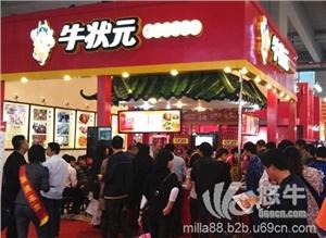 供应2018广州健康餐饮展览会2018餐饮展览会