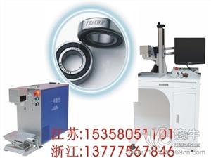 供应一网激光DPL-220A张家港轴承激光打码机