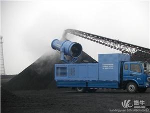 供应雾炮_雾炮机 _远程喷雾机_降尘设备雾炮机