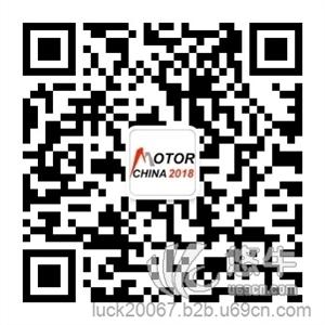 供应2018第十八届中国(国际)电机博览会电机展