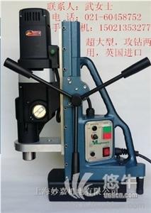 供应麦格MTD140多功能大型磁铁钻MTD140