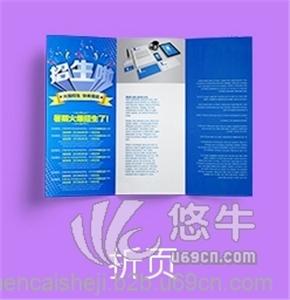 供应说明书印刷新乡企业画册说明书宣