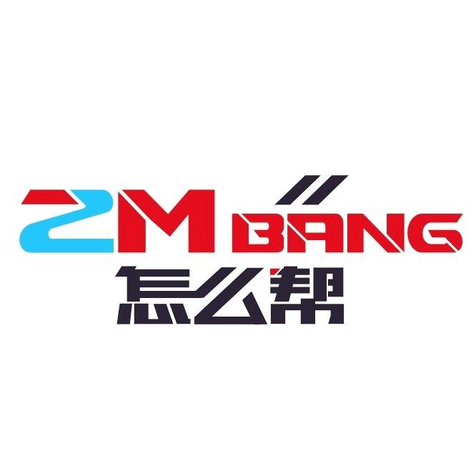 深圳市德尔歌数码科技有限公司
