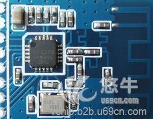 供��芯威科技VT-CC2500-M1�o�模�K�N片�o�收�l模�K