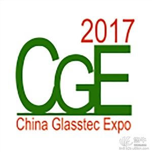 供应2017中国广州国际家电玻璃展览会家电玻璃