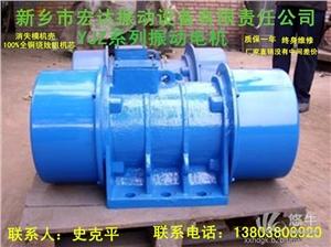 供应宏达ZDJ-1.5-4振动电机ZDJ振动电机