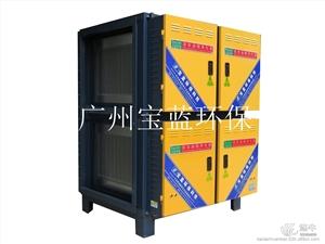 供应宝蓝BG系列工业油雾回收装置