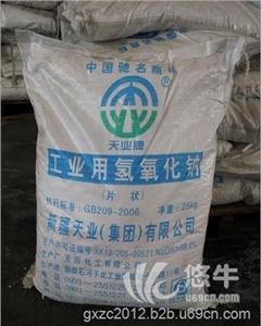 广西区工业氢氧化钠经