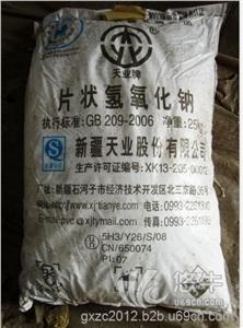 供应广西区工业氢氧化钠价格 供应烧碱火碱片碱区工业氢氧化钠哪里买