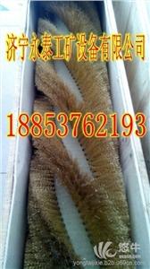 供应防爆人字形电动毛刷清扫器安装方式电动毛刷清扫器