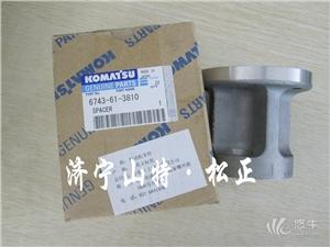 供应小松PC300-7风扇隔套风扇叶