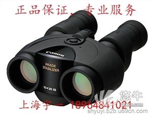 供应日本Canon佳能防抖稳像10x30II望远镜
