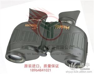 供应视得乐夜鹰Nighthunter8x305216夜视望远镜