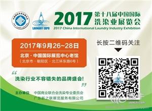 供应远望谷:洗涤行业物联网技术供应商远望谷