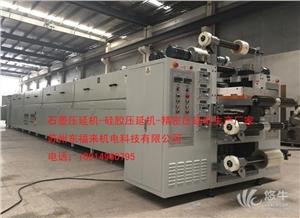供应薄膜压延机-导热硅胶压延涂布机导热硅胶压延涂布机