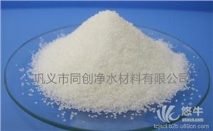 供应巩义同创净水洗煤专用聚丙烯酰胺