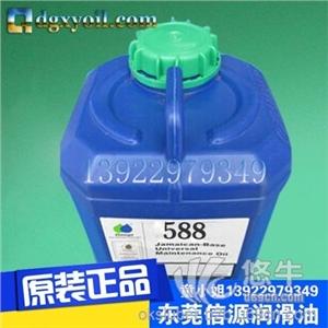 食品级复合包装材料 产品汇 供应直销进口OMEGA588合成食品级润滑脂OMEGA588