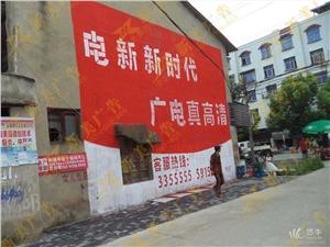 供应湖南墙体广告、常德墙体广告、常德围墙广告