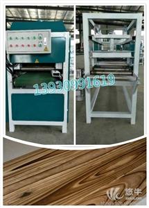 供应恒超碳化木机械防腐木碳化抛灰机成套