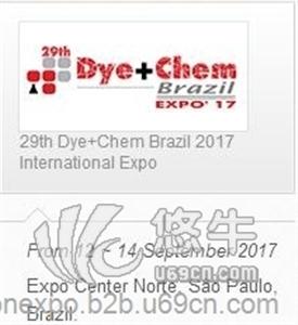 供应2017年巴西染料化工展DYE+CHEM巴西染料展