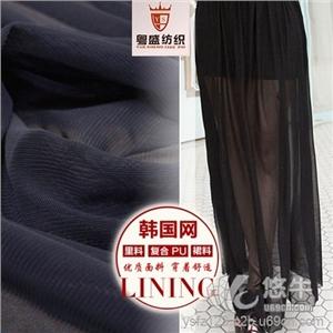 供应涤纶经编布料 时装婚纱里衬 里布针织网韩国网布礼服用布
