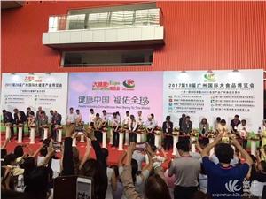 供应2018年中国国际食品交易会2018食品展