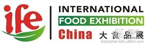 供应2018年中国国际健康有机食品展览会2018有机食品展