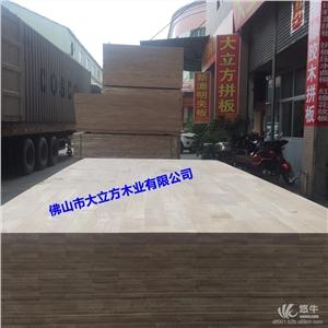 供应厂家直销橡胶木拼板进口泰国橡胶木指接板