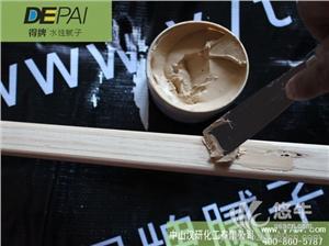 供应得牌BT8003木家具木制品缺陷修补腻子钉眼修补腻子