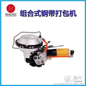 纸壳打包机 产品汇 供应钢管打包机手持式气动钢带打包机厂家气动捆扎机