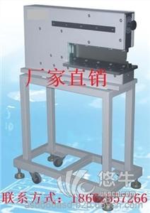 气动式PCB分板机