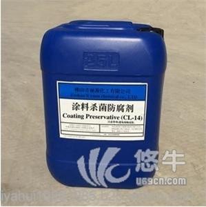 供应涂料防腐剂 涂料防臭剂 涂料杀菌剂涂料防腐剂