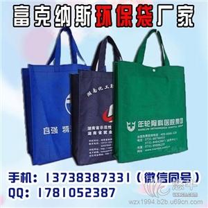 供应覆膜袋定做,广告袋供应,环保袋工厂袋子