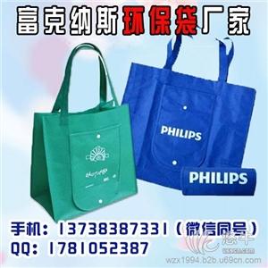 供应上海定做覆膜袋,闵行定制无妨布广告袋草莓袋价格