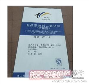 供应顺科25kg植脂末食品添加剂专用牛皮纸袋植脂末食品添加剂包装