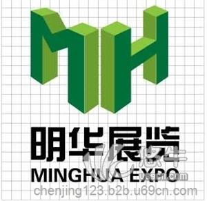 供应2017北京有机食品展览会2017北京有机展