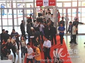 供应2017北京乳品产业展览会2017北京乳品展