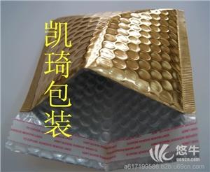 供应凯琦KQ008青岛镀铝膜复合气泡袋青岛镀铝膜复合气泡袋