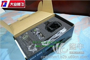 供应大业腾飞DYMJP电器防震泡绵包装盒