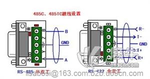 供��波仕卡U485C有源光隔�D�QU485C