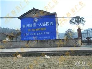 供应安陆墙体印字广告-喷绘广告安陆墙体印字广告
