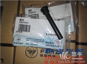 供应ISF2.8气门室嵌件5255315ISF2.8发动机